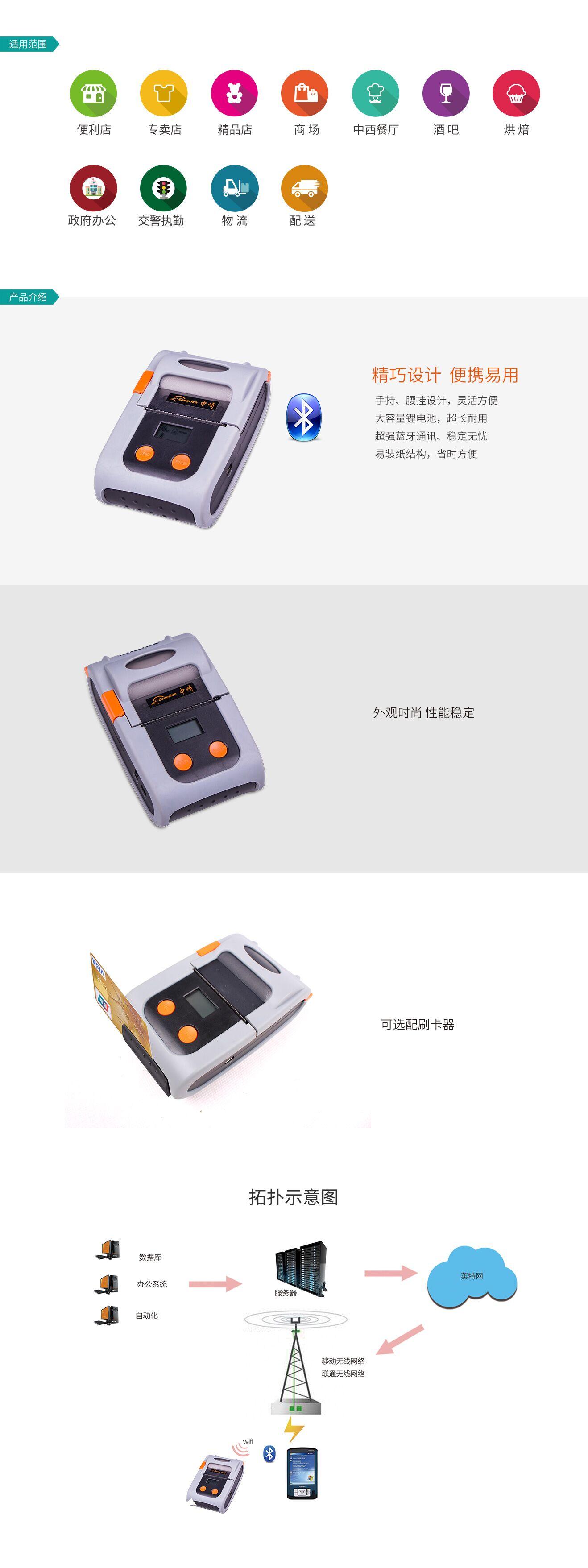 收银机|自助收银机|收银秤|安卓收款机